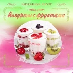Напиток фруктово-ягодный