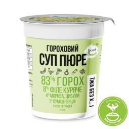 Суп гороховий з копченою куркою сублімований